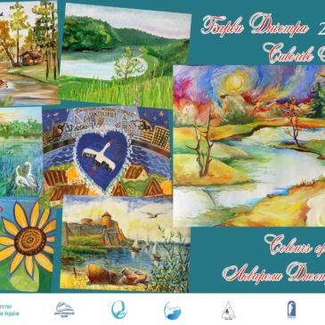 Стартував ХІ Міжнародний басейновий конкурс «Барви Дністра»