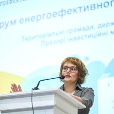 Державне агентство водних ресурсів України продовжує впровадження енергосервісу у водному секторі