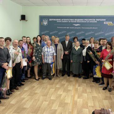 День працівника водного господарства України