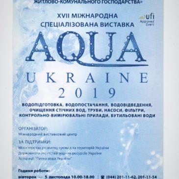 AQUA Ukraine 2019