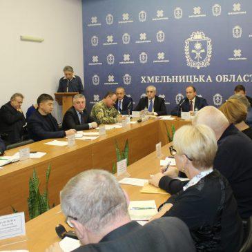 Відбулося засідання комісії з питань ТЕБ і НС облдержадміністрації