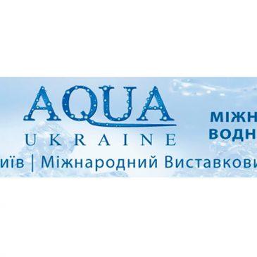 """Міжнародний водний форум """"AQUA UKRAINE – 2020"""""""