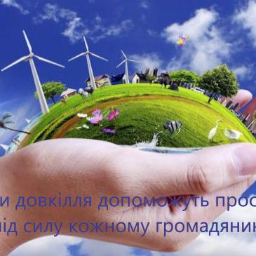 6 дуже простих способів, які можуть допомогти зберегти довкілля та ще й зекономити
